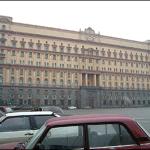 Moscow, The KGB & FSB: That Russian Bear
